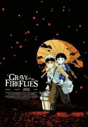 Hotaru no haka ( Grave of the Fireflies ) 1. Sezon 1. Bölüm
