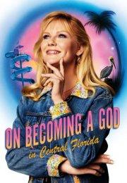 On Becoming a God in Central Florida 1. Sezon 8. Bölüm