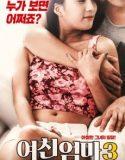 anne kardeş film erotik izle | HD