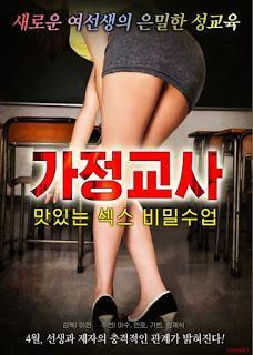Japon Öğretmen Erotik Film İzle | HD
