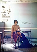 Misbehavior Erotik Filmi Full İzle   HD
