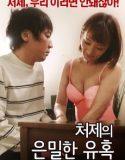 erkek arkadaşı ile erotik film izle | HD