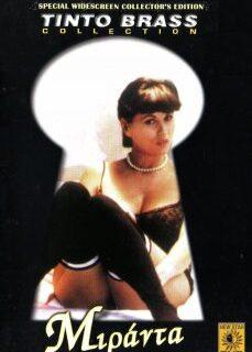 Miranda Tinto Brass İtalyan Erotik